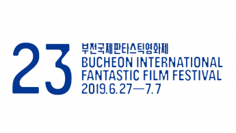 Bucheon International Fantastic Film Festival 2019