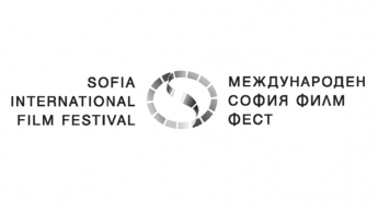 Sofia International Film Festival 2019