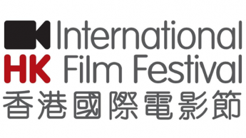 Hong Kong International Film Festival 2019