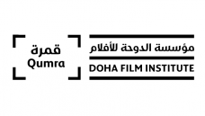 Doha Film Institute Qumra