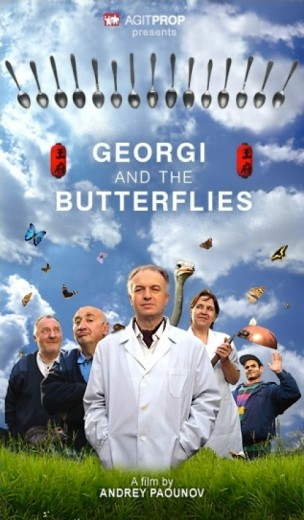 Georgi and the Butterflies Poster