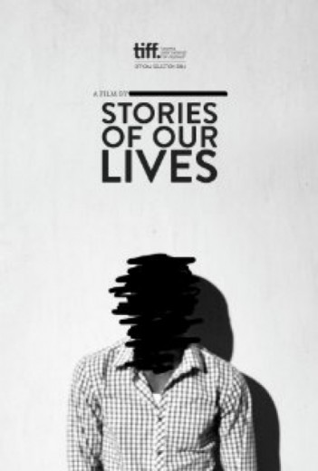 stories_of_our_lives_poster.jpg