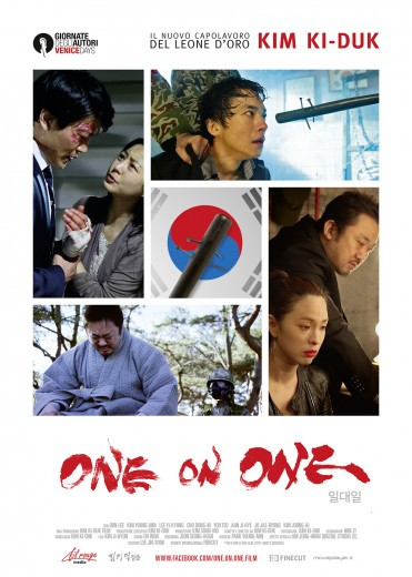 one_one_one_poster.jpg