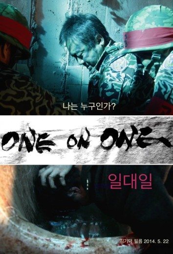 one_one_one_poster2.jpg