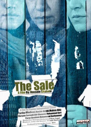 the_sale_poster.jpg