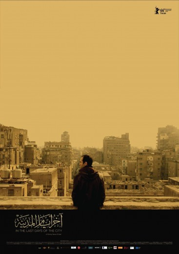 In-the-Last-Days-of-the-City_poster_goldposter_com_1.jpg