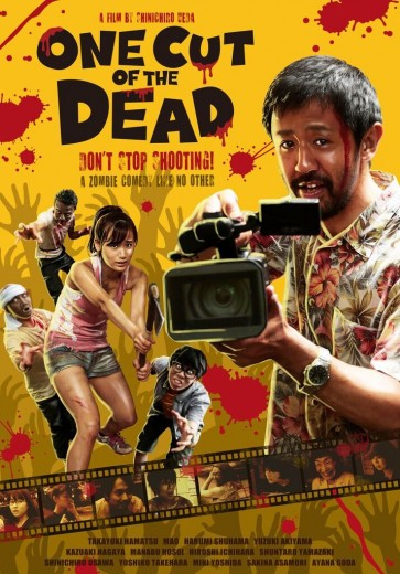 one_cut_of_the_dead_poster.jpeg