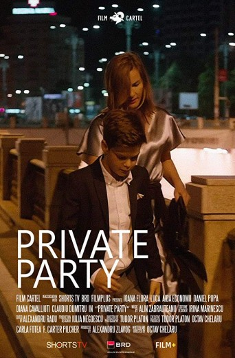 private_party_poster.jpg