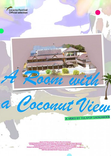 a_room_with_a_coconut_view_poster.jpg