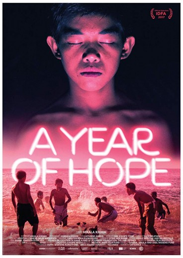 a_year_of_hope_poster.jpg