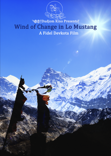 wind_of_change_poster.png