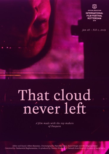 that_cloud_never_left_poster.jpg