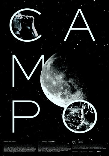 campo_poster.jpg