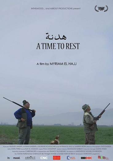 a_tme_to_rest_poster.jpg