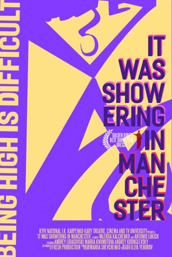 it_was_showering_in_manchester_poster.jpg
