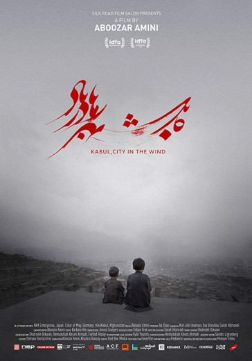 kabul_city_in_the_wind_poster.jpg