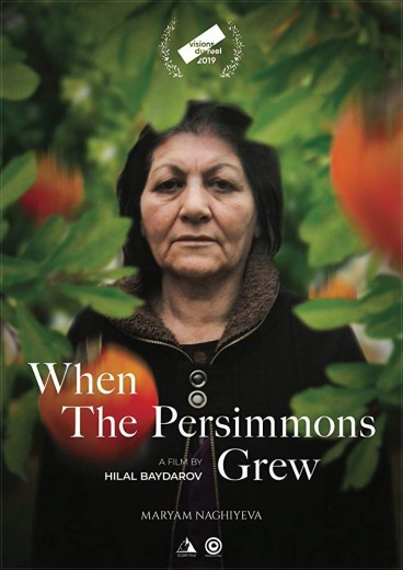 when_the_persimmons_grew_poster.jpg