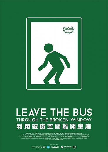 leave_the_bus_through_the_broken_window_poster.jpg