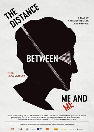 the_distance_between_me_and_me_poster.jpg