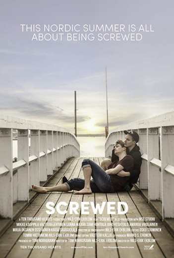 screwed_poster.jpg