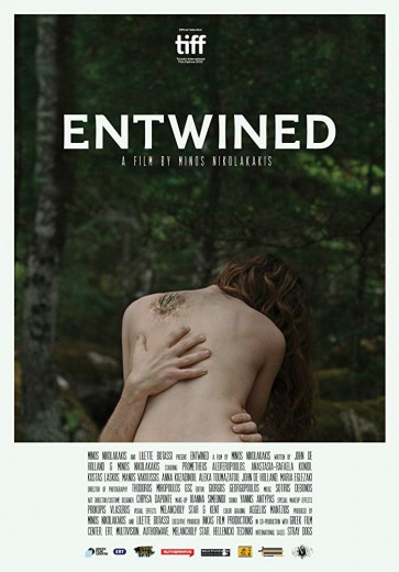 entwined_poster.jpg