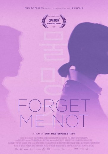 forget_me_not_poster