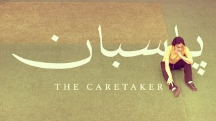The Caretaker