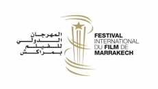 Marrakech International Film Festival 2019
