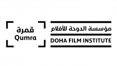 Doha Film Institute Qumra 2020