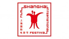 Shanghai International Film Festival 2020