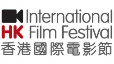 Hong Kong International Film Festival 2021