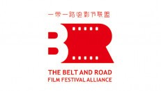 Belt and Road Film Festival Alliance